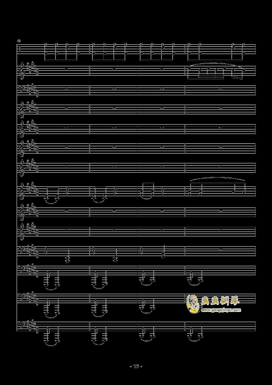 魔法城堡钢琴谱 第15页