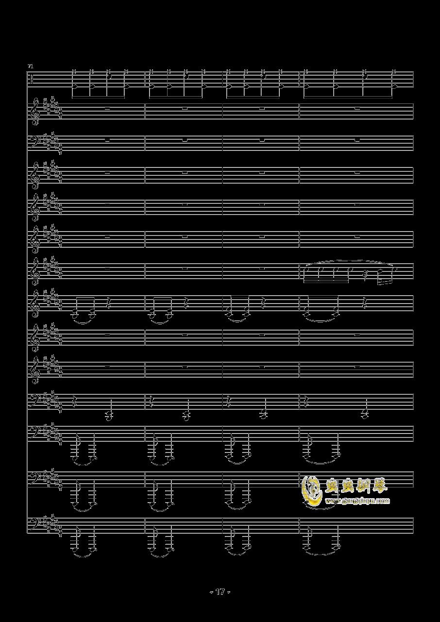 魔法城堡钢琴谱 第17页