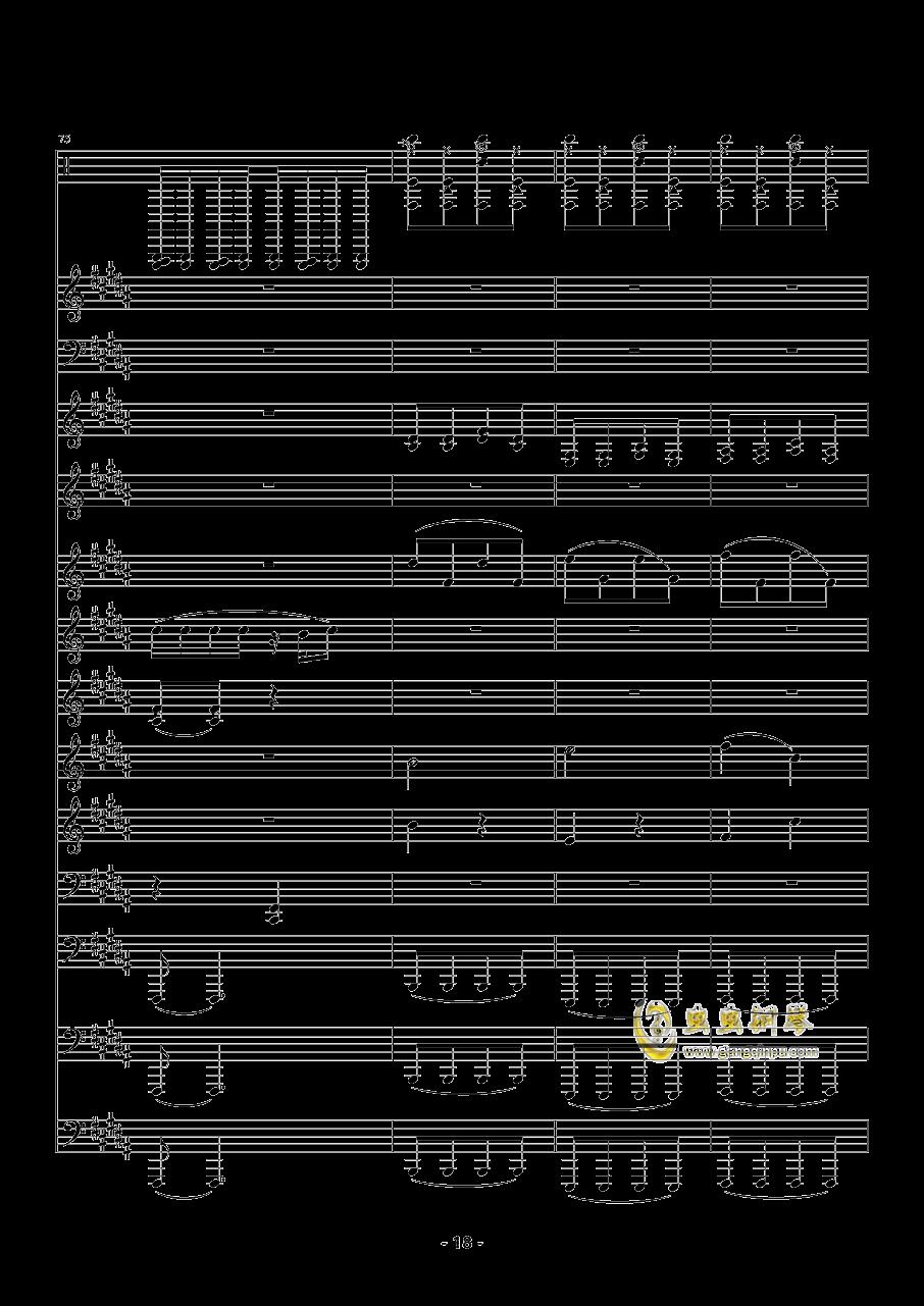 魔法城堡钢琴谱 第18页