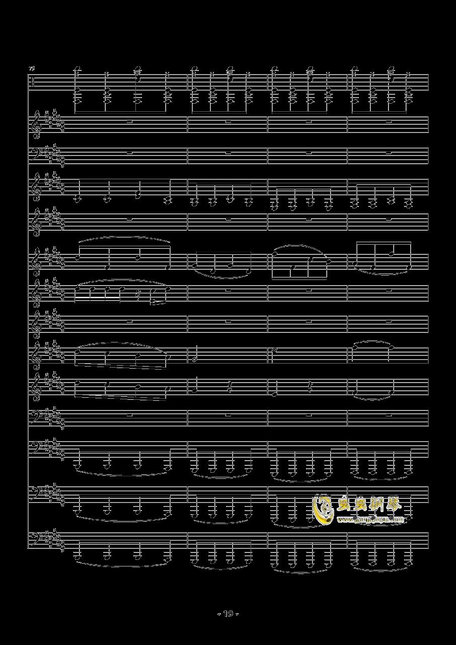 魔法城堡钢琴谱 第19页