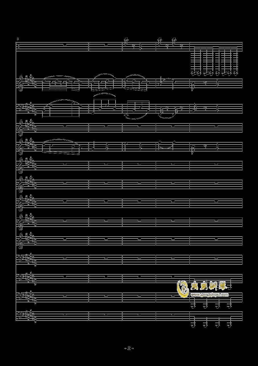 魔法城堡钢琴谱 第2页