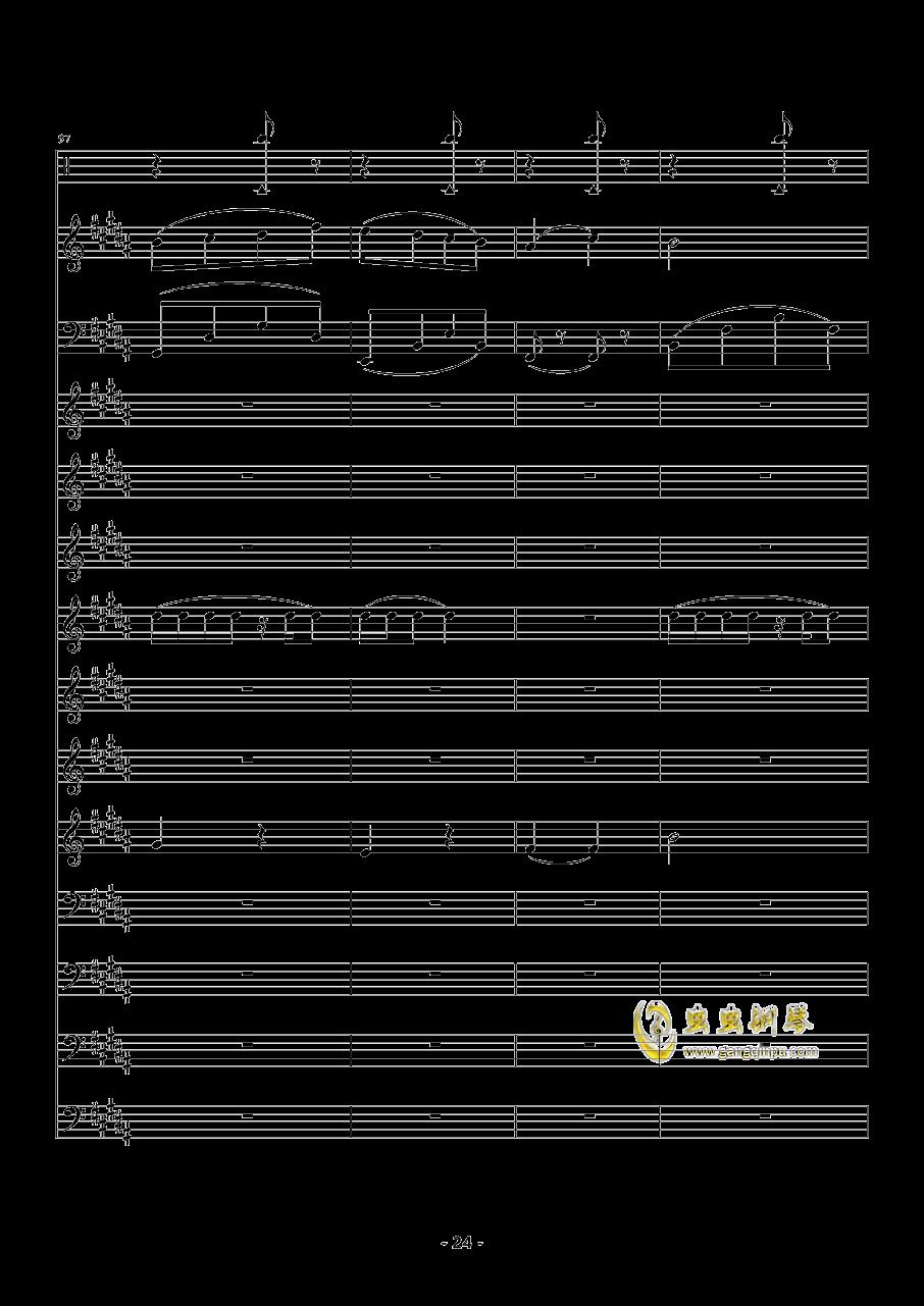 魔法城堡钢琴谱 第24页