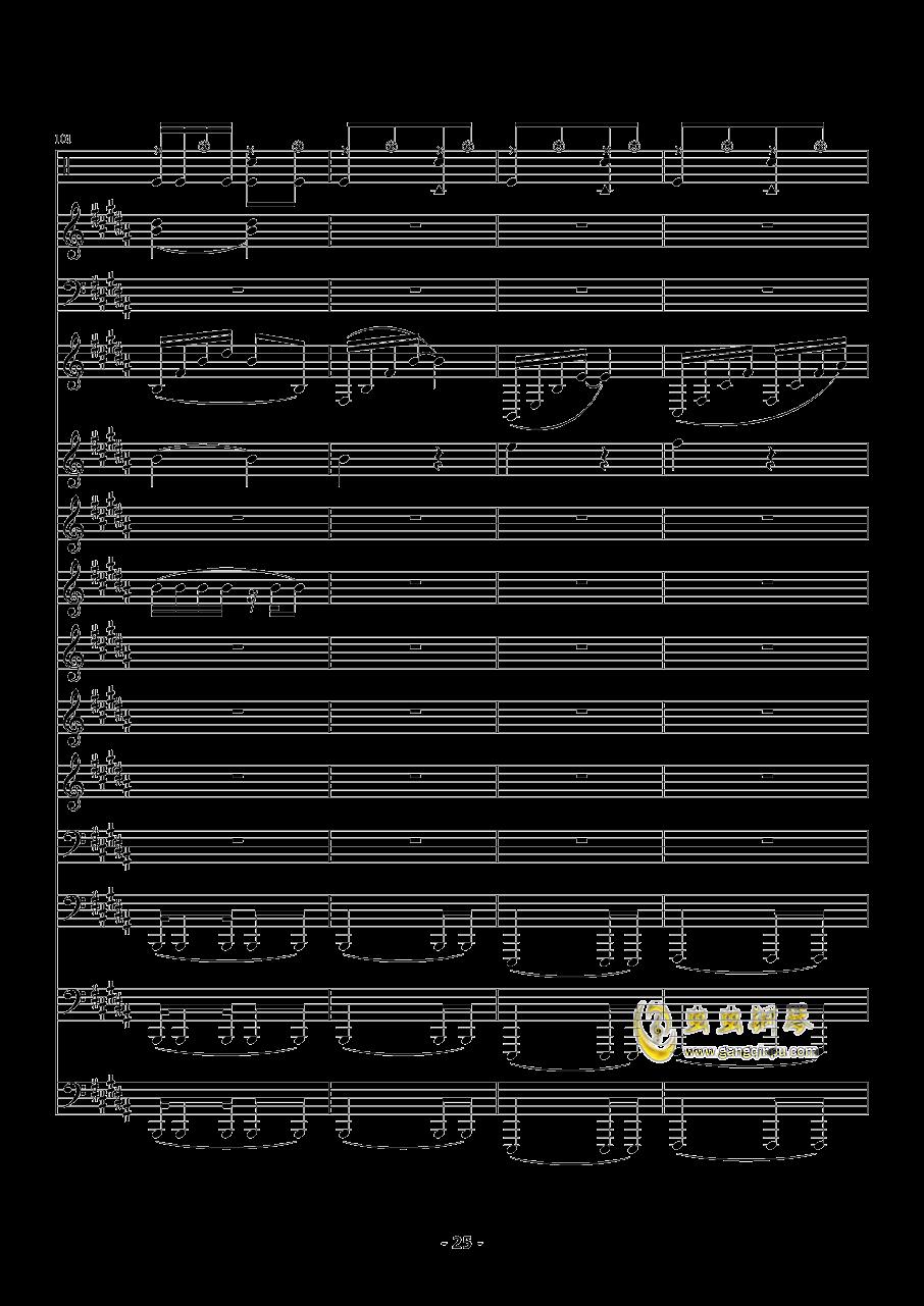 魔法城堡钢琴谱 第25页