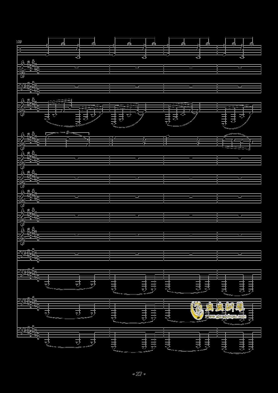魔法城堡钢琴谱 第27页