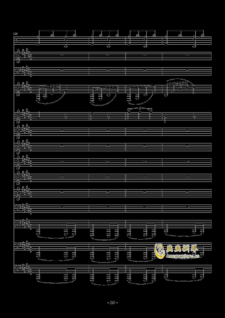 魔法城堡钢琴谱 第28页