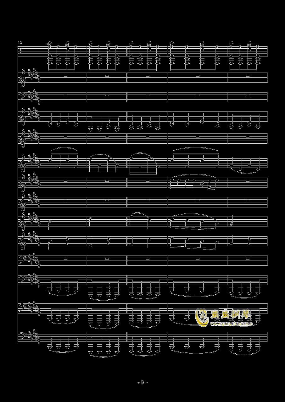 魔法城堡钢琴谱 第3页