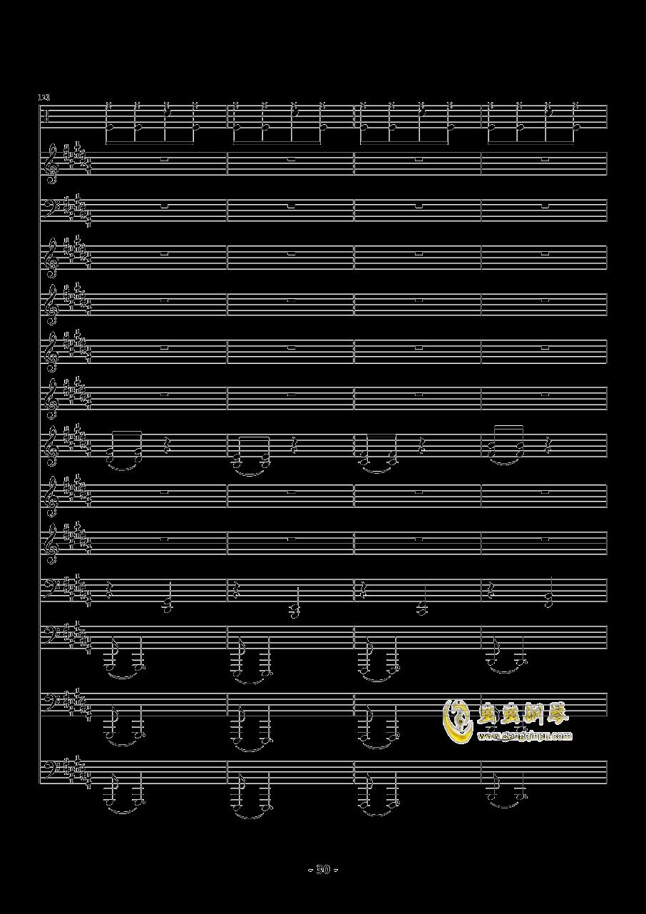 魔法城堡钢琴谱 第30页