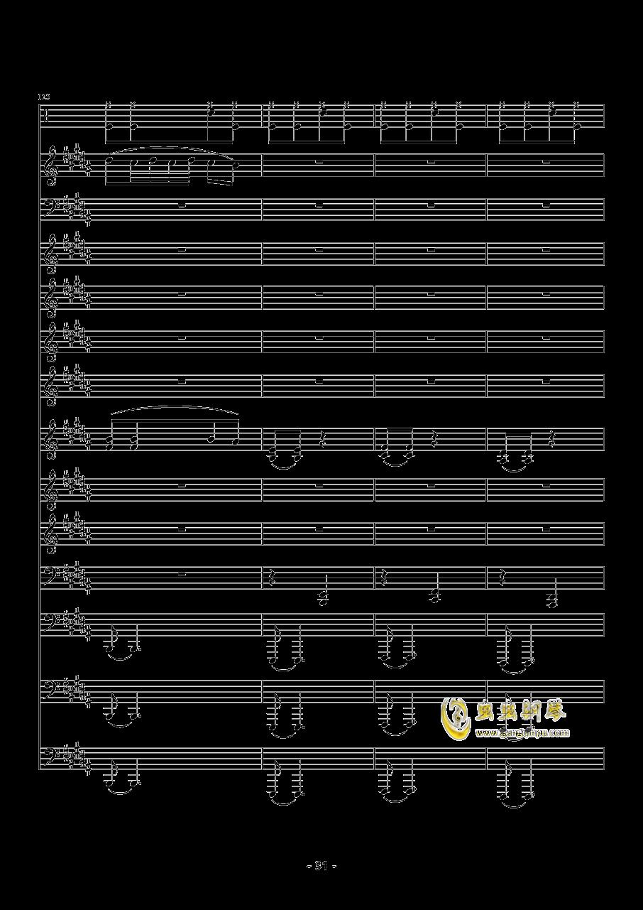 魔法城堡钢琴谱 第31页