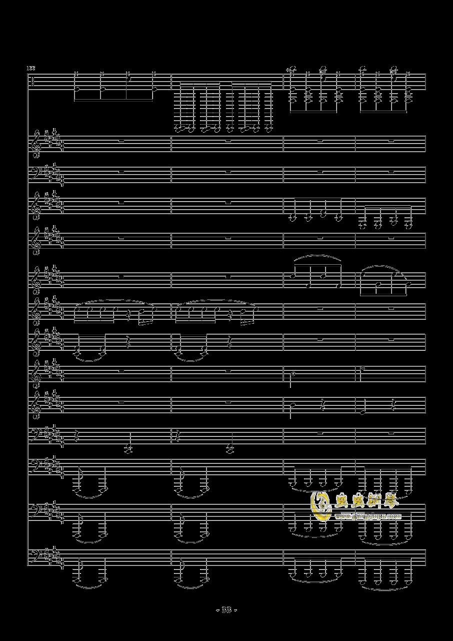 魔法城堡钢琴谱 第33页