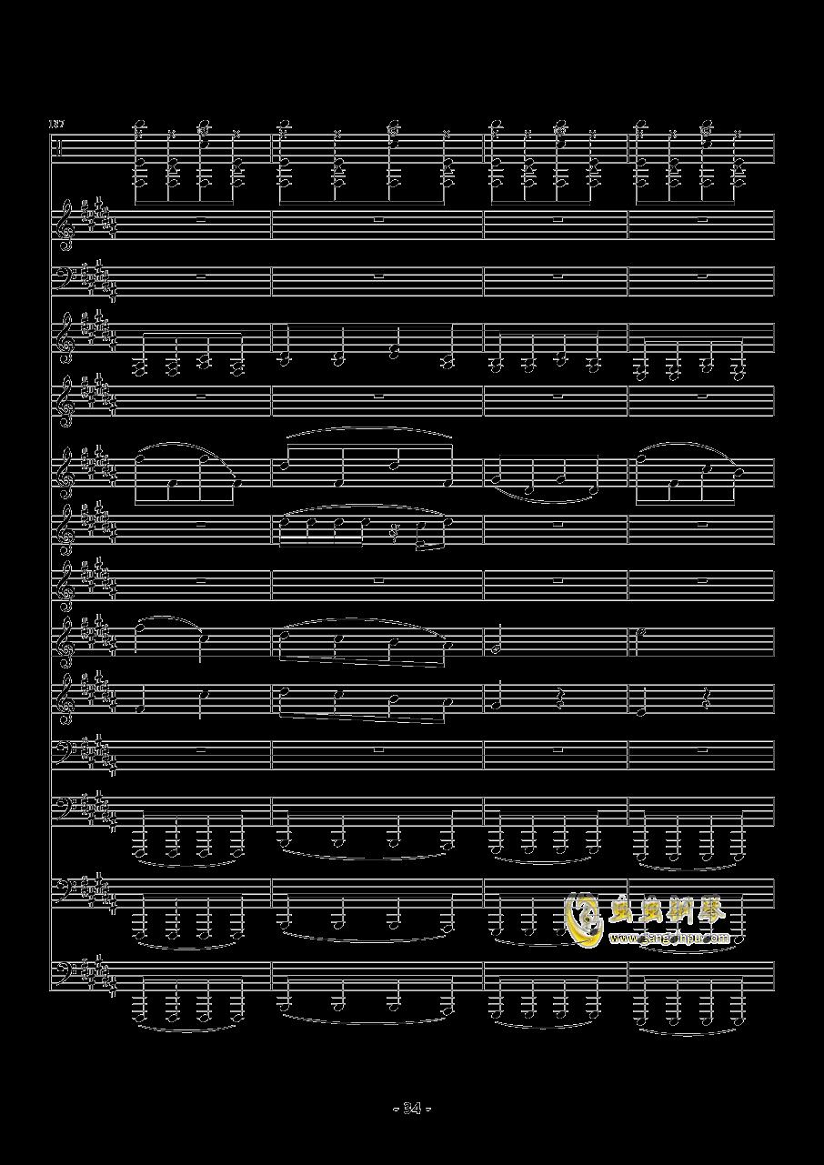 魔法城堡钢琴谱 第34页