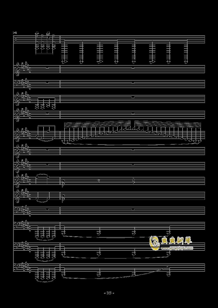 魔法城堡钢琴谱 第35页