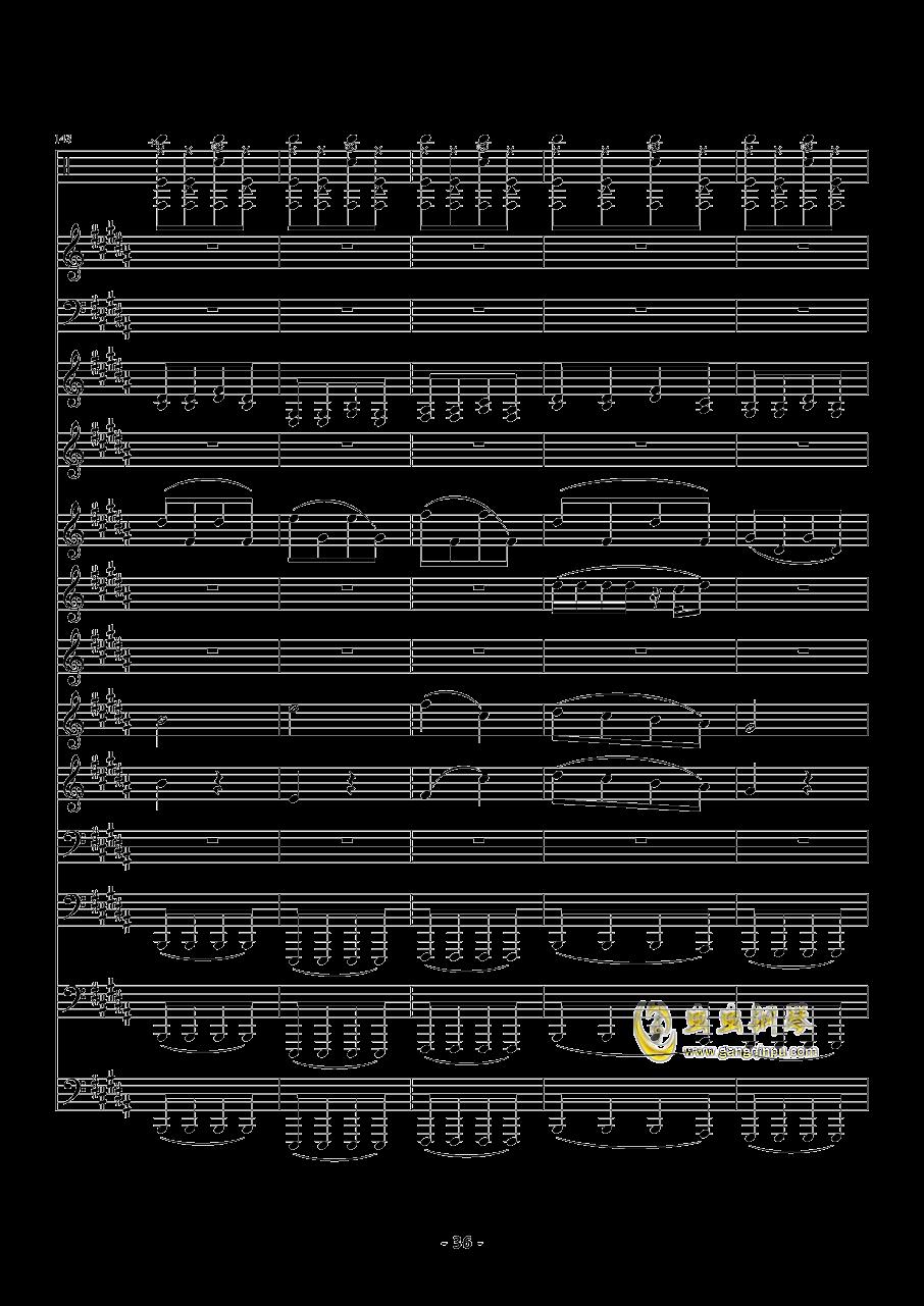 魔法城堡钢琴谱 第36页