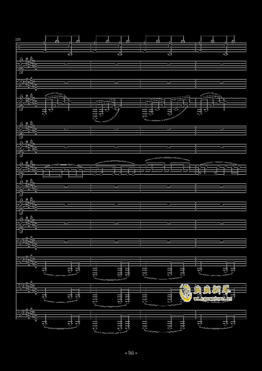魔法城堡钢琴谱 第38页
