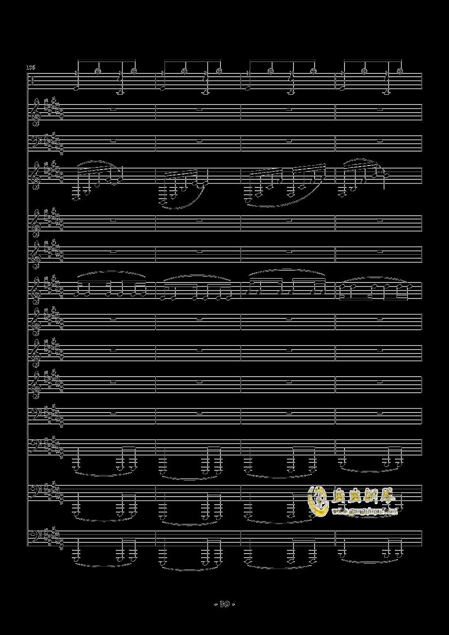 魔法城堡钢琴谱 第39页
