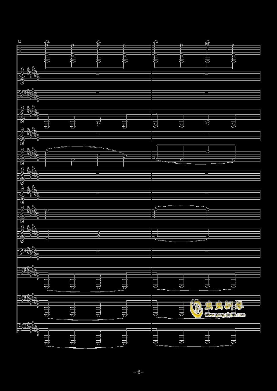 魔法城堡钢琴谱 第4页