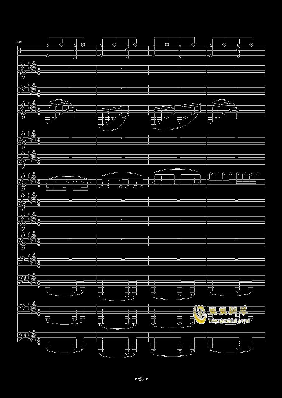 魔法城堡钢琴谱 第40页