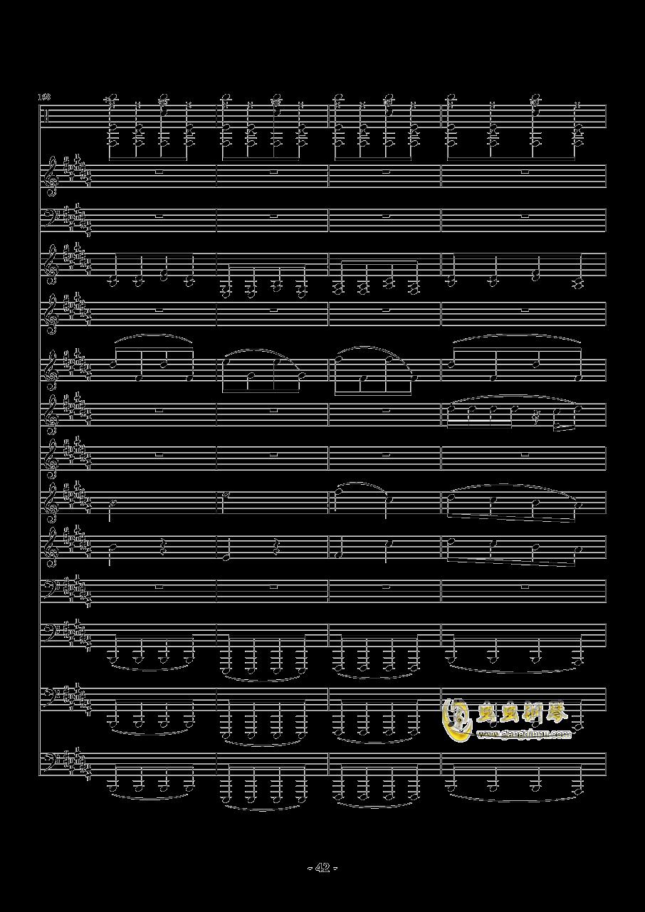 魔法城堡钢琴谱 第42页