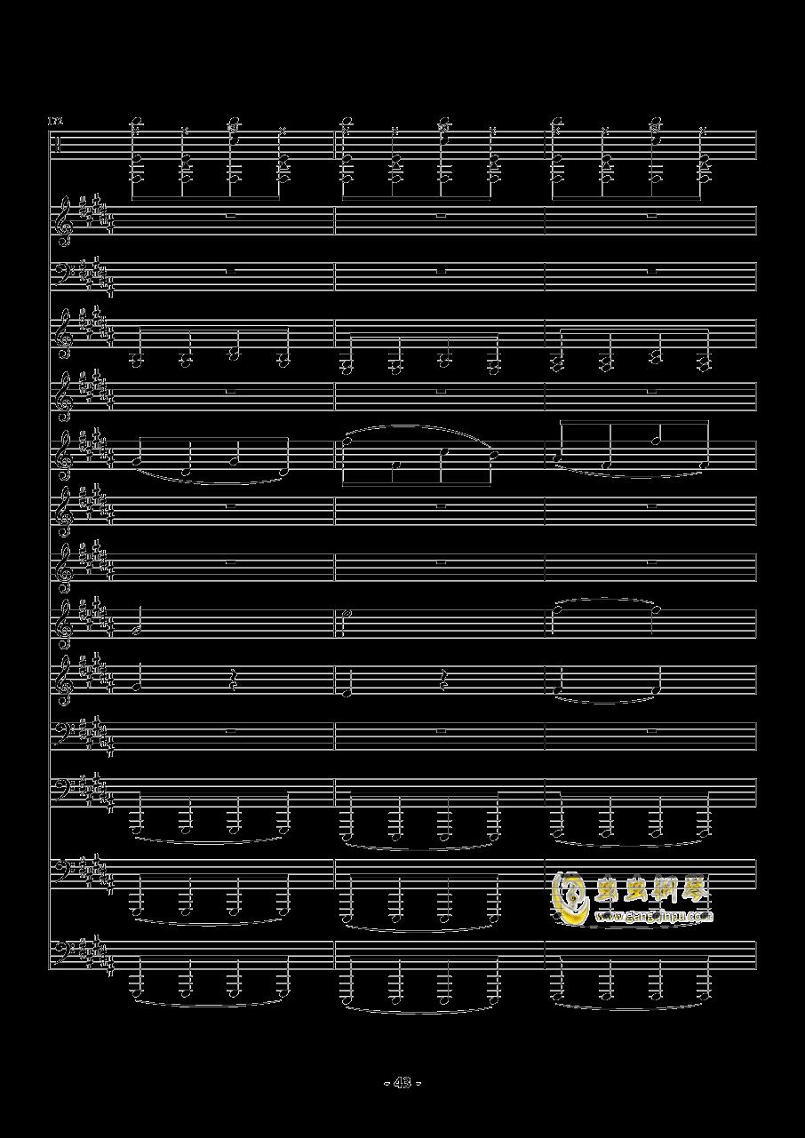 魔法城堡钢琴谱 第43页