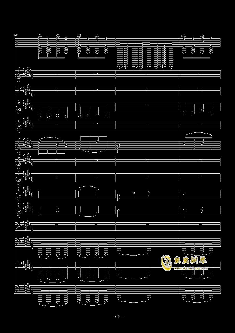 魔法城堡钢琴谱 第46页