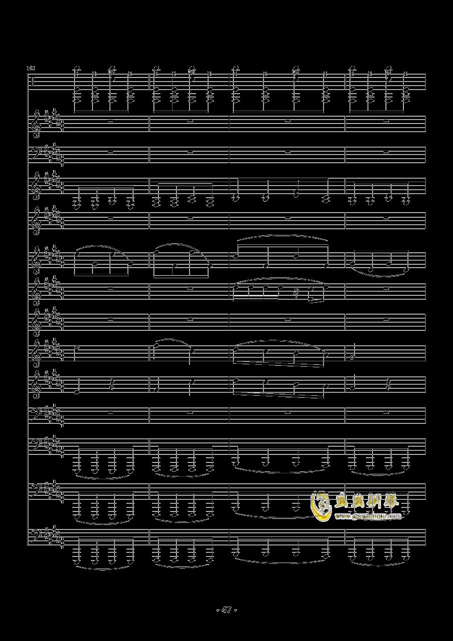 魔法城堡钢琴谱 第47页