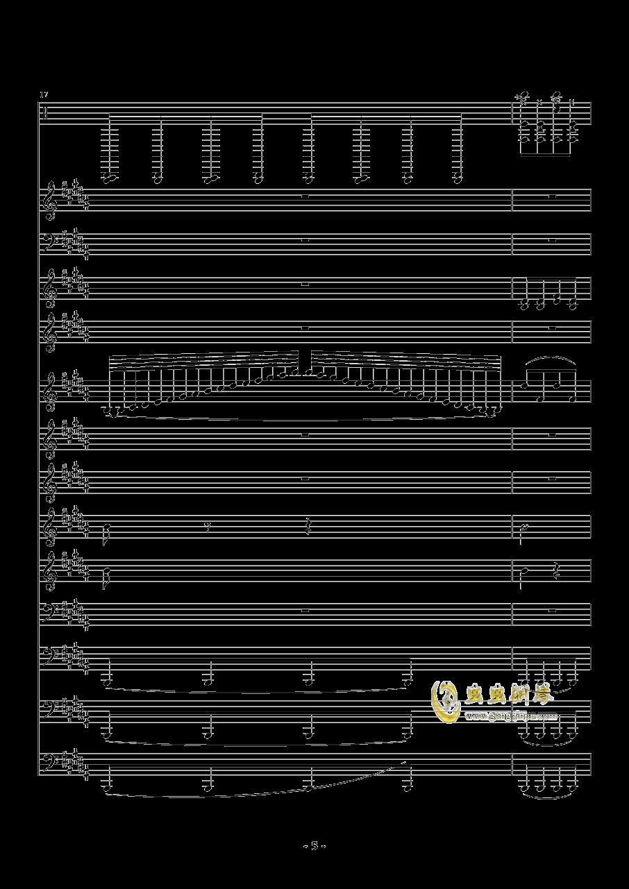 魔法城堡钢琴谱 第5页