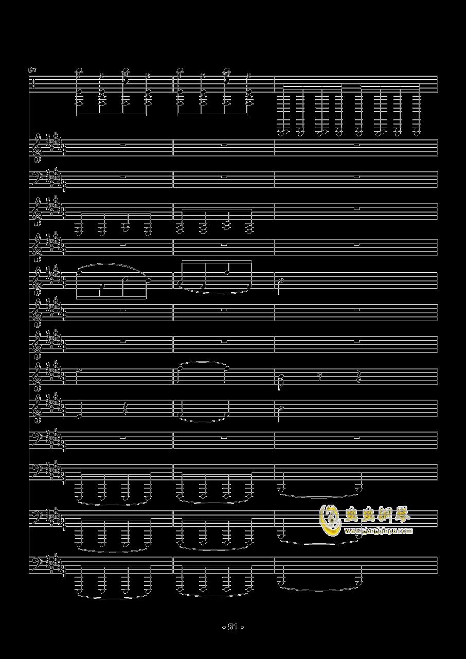 魔法城堡钢琴谱 第51页
