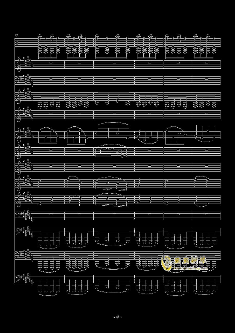 魔法城堡钢琴谱 第6页