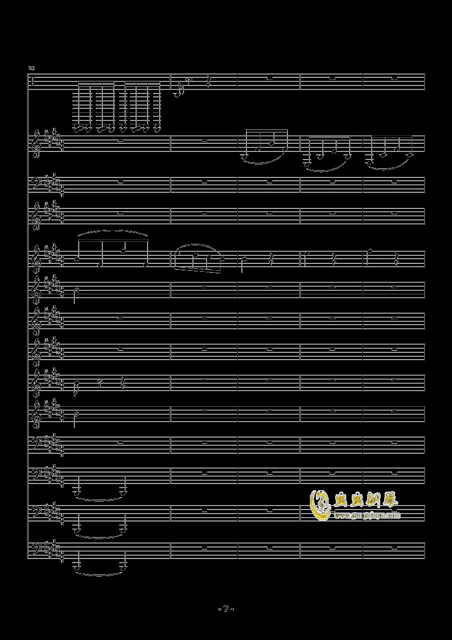 魔法城堡钢琴谱 第7页