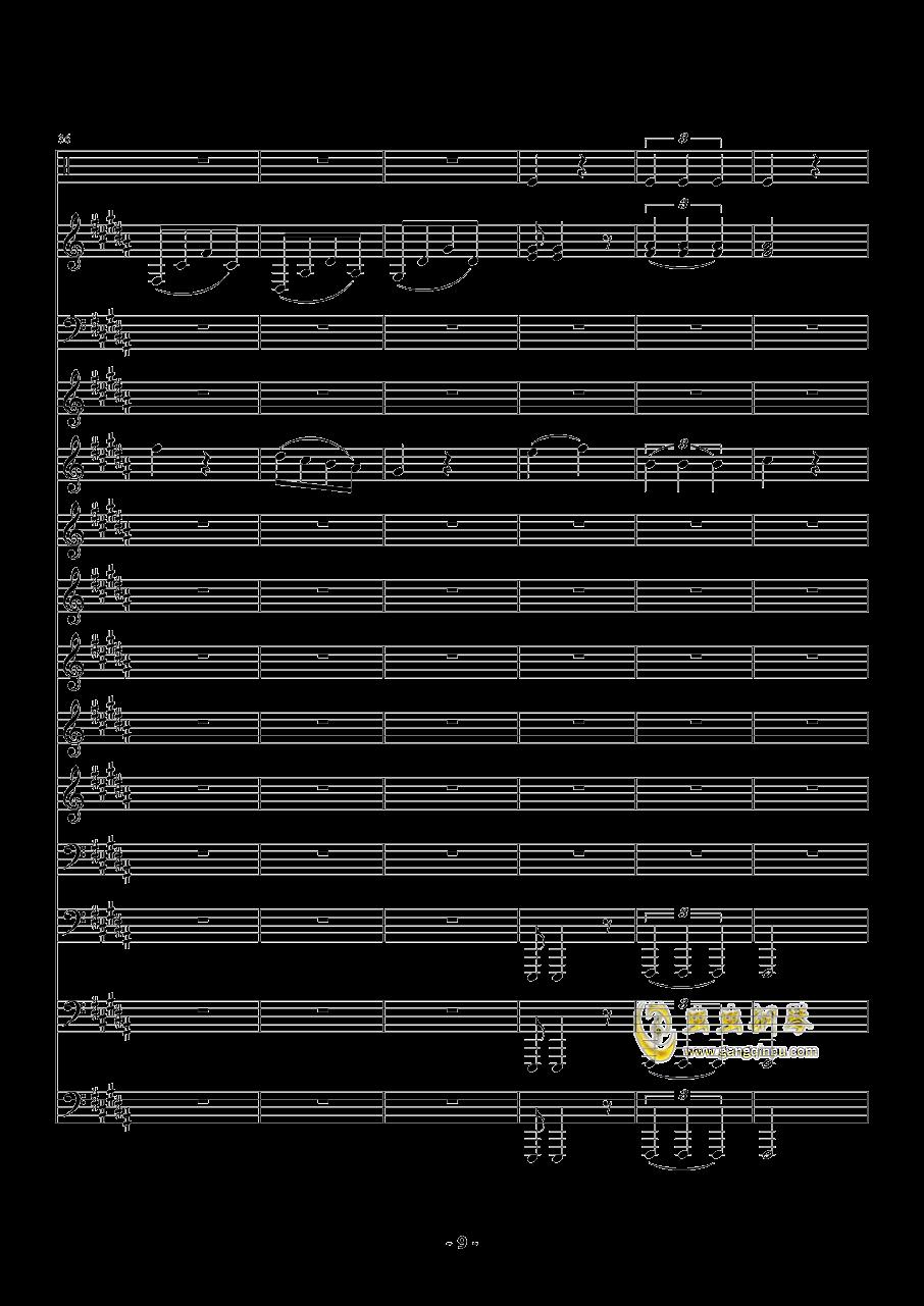 魔法城堡钢琴谱 第9页
