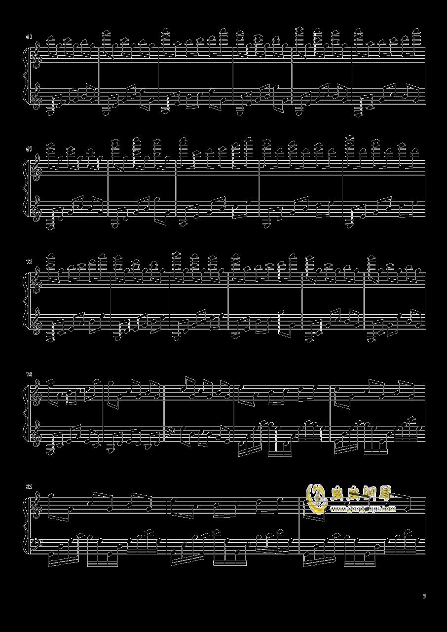 冥钢琴谱 第3页