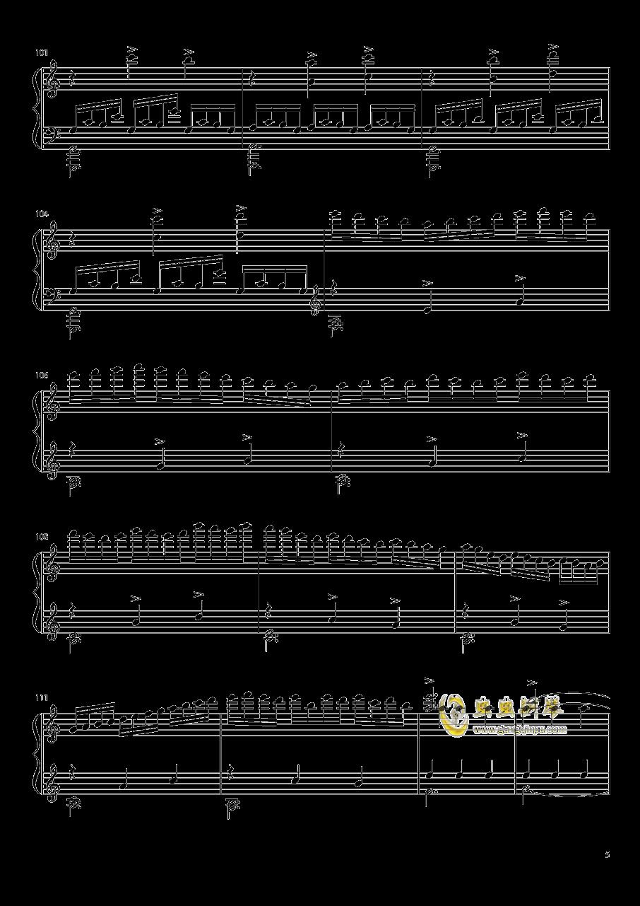 冥钢琴谱 第5页