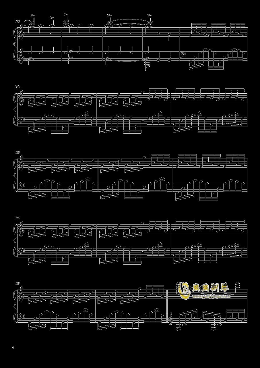 冥钢琴谱 第6页