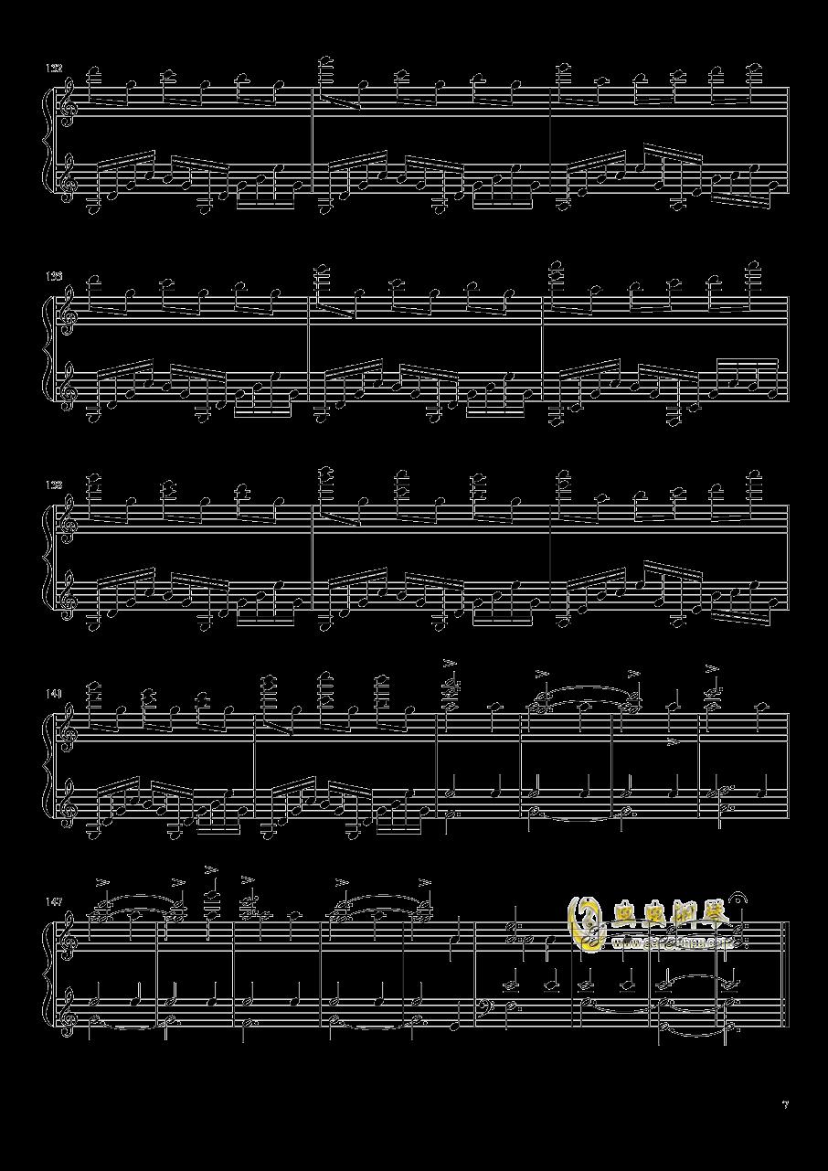 冥钢琴谱 第7页