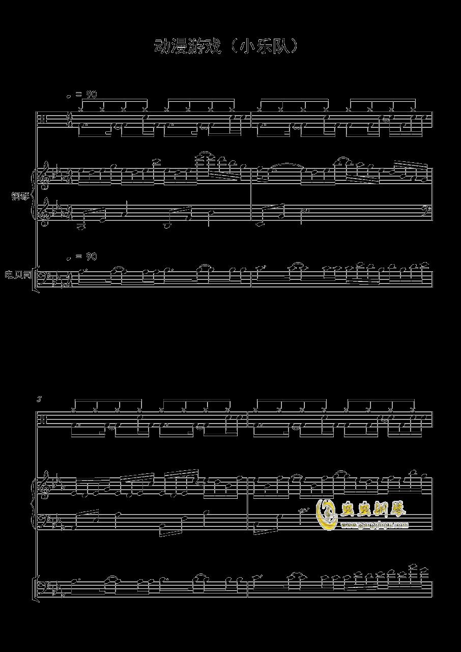 小游戏钢琴谱 第1页