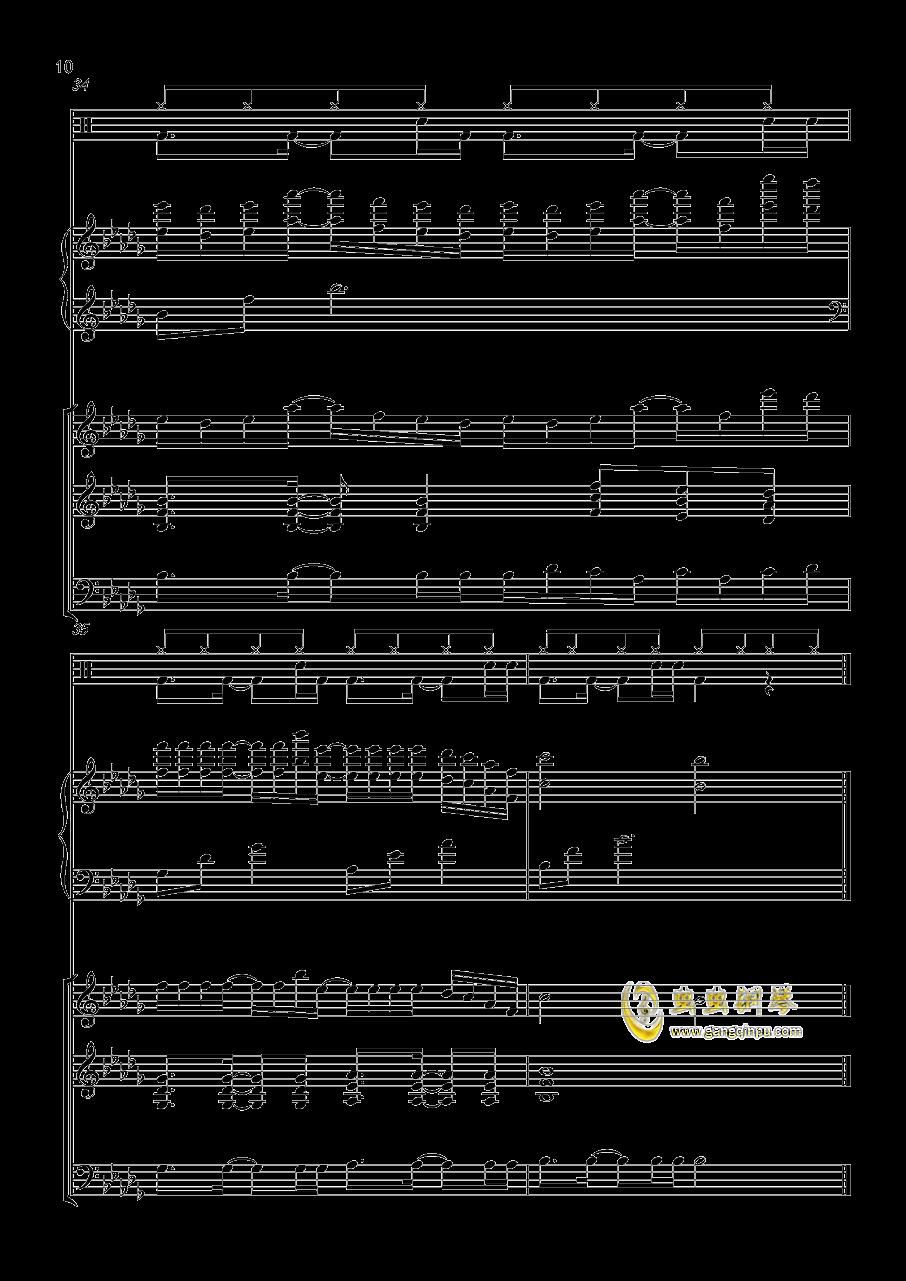 小游戏钢琴谱 第10页