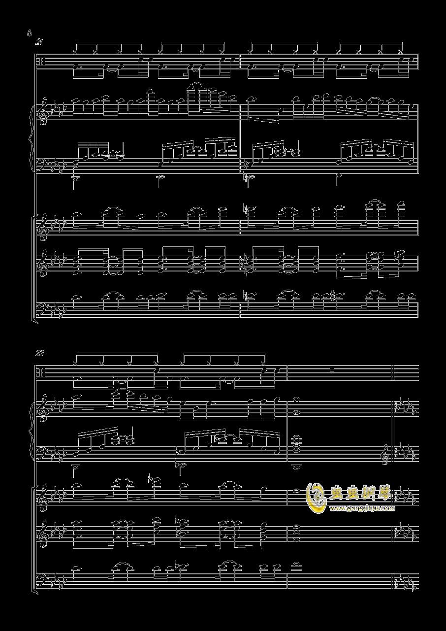 小游戏钢琴谱 第6页