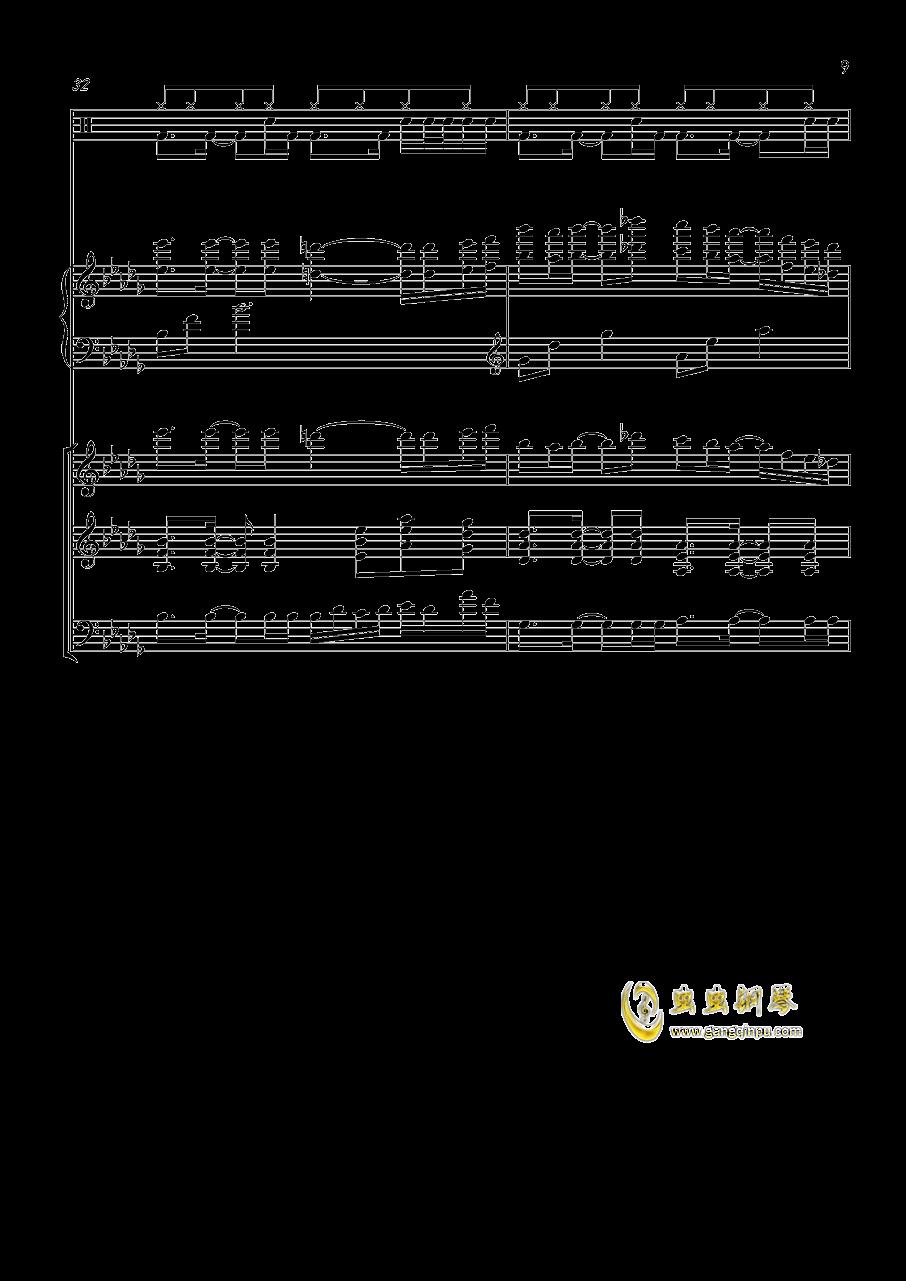 小游戏钢琴谱 第9页