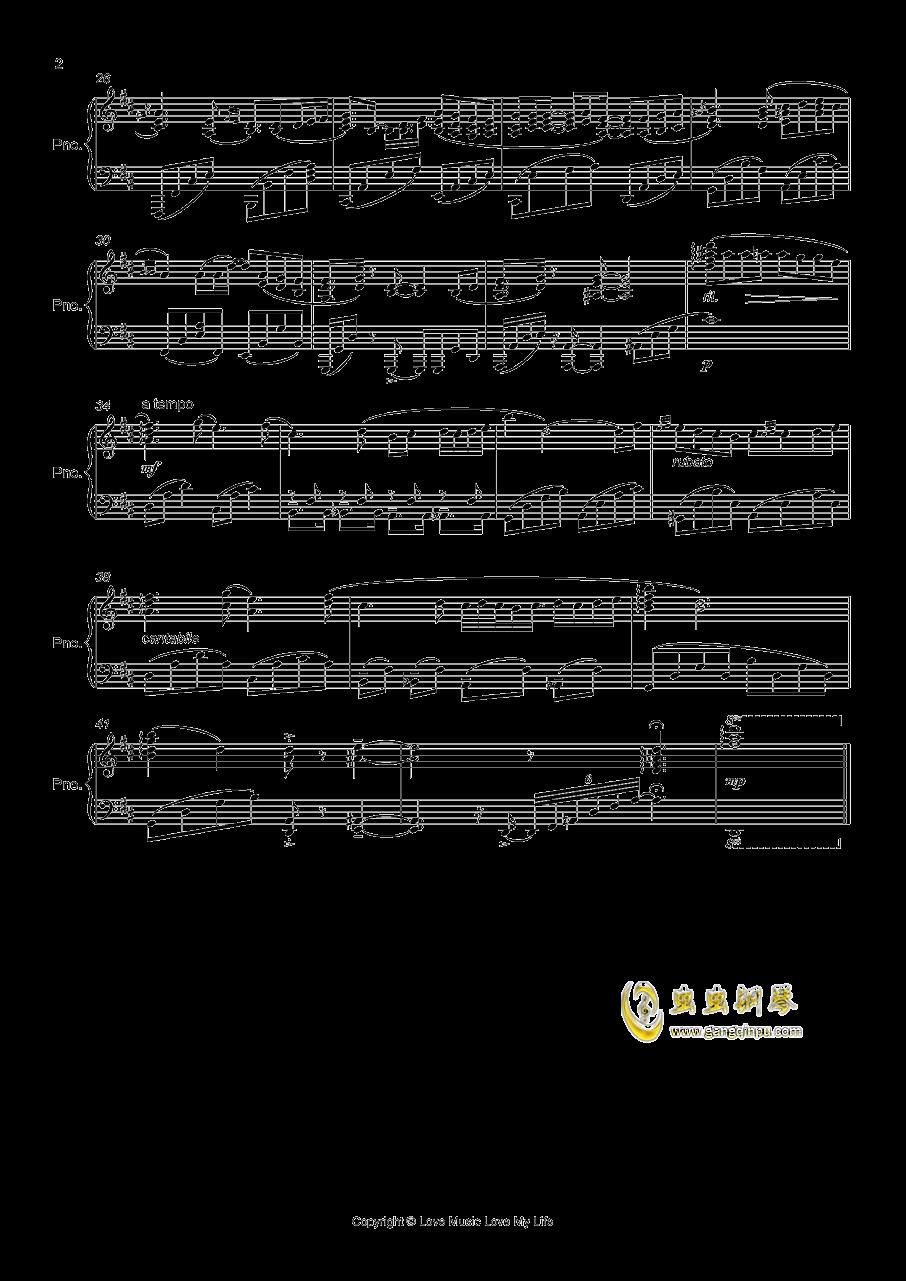 绿荫镇钢琴谱 第2页