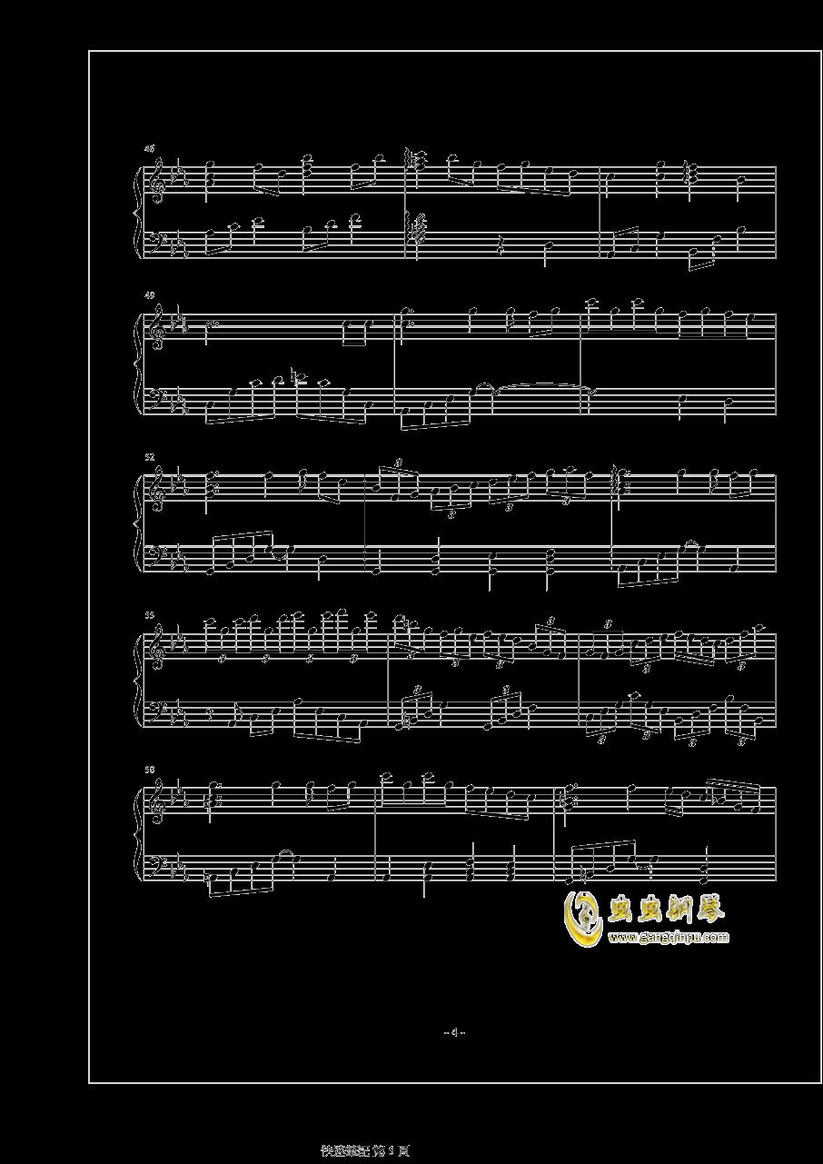 人生回���钢琴谱 第5页
