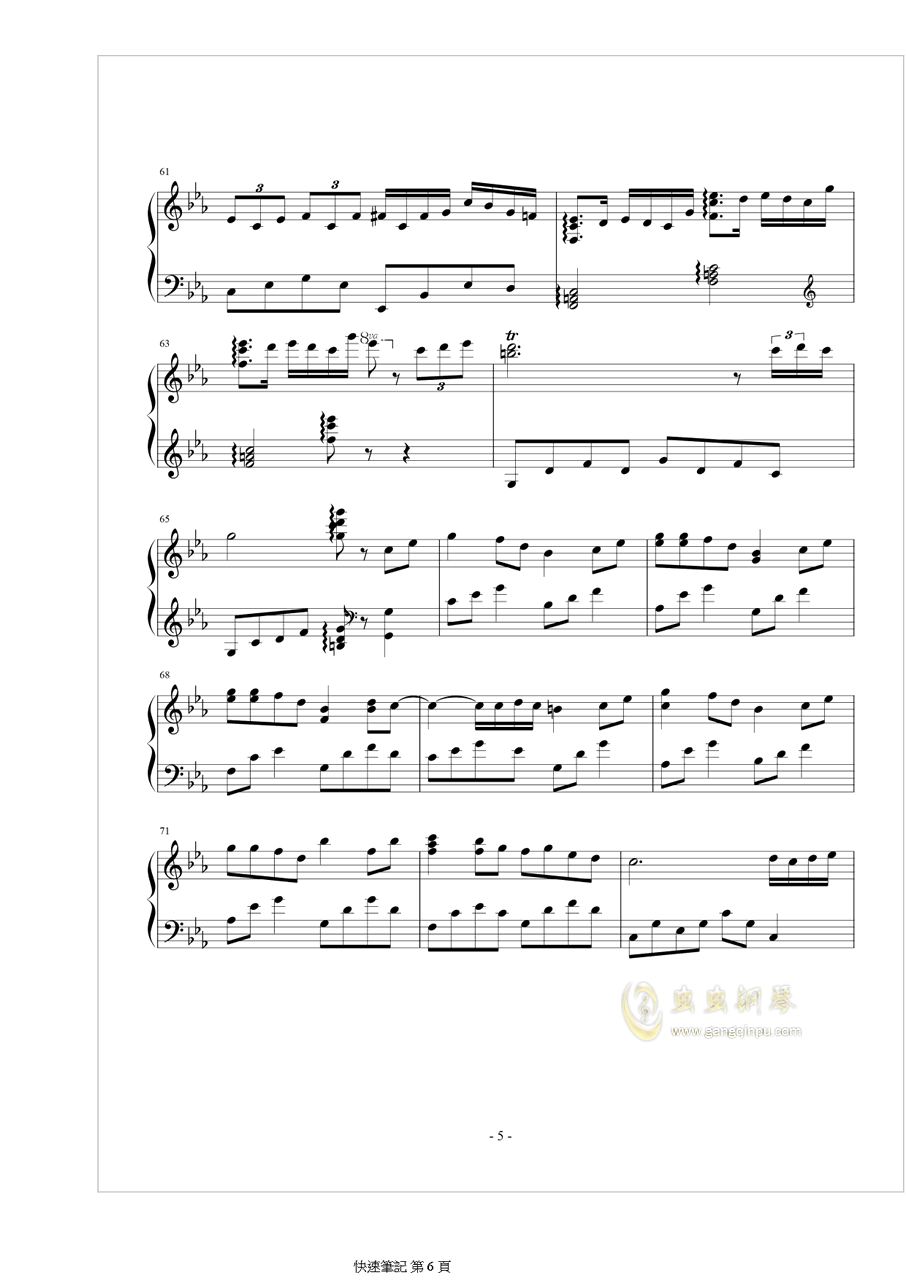 人生回���钢琴谱 第6页
