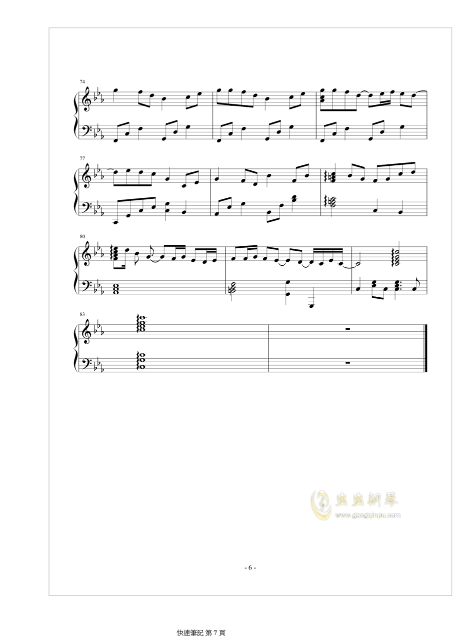 人生回���钢琴谱 第7页