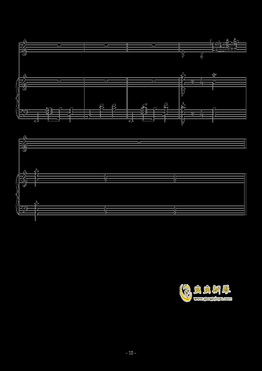 Fantasia Waltz钢琴谱 第10页