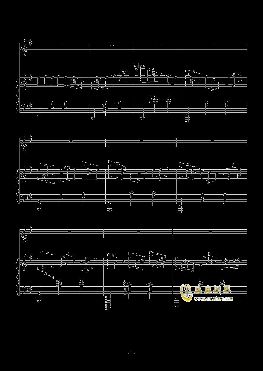 Fantasia Waltz钢琴谱 第3页