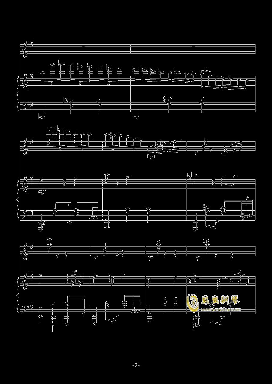 Fantasia Waltz钢琴谱 第7页