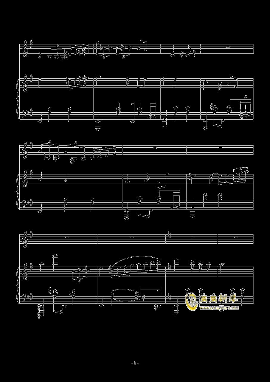 Fantasia Waltz钢琴谱 第8页