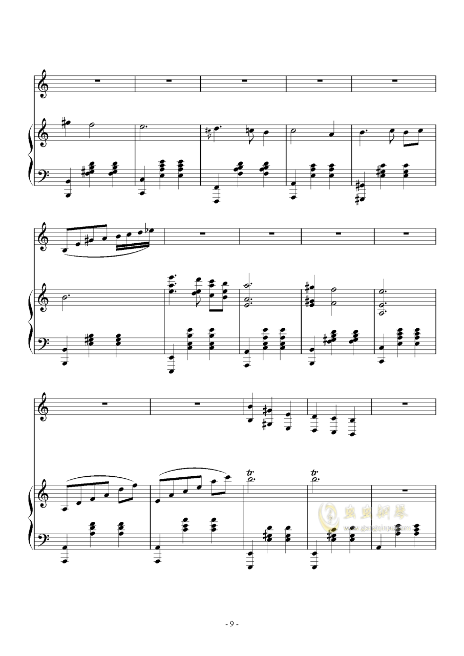 Fantasia Waltz钢琴谱 第9页