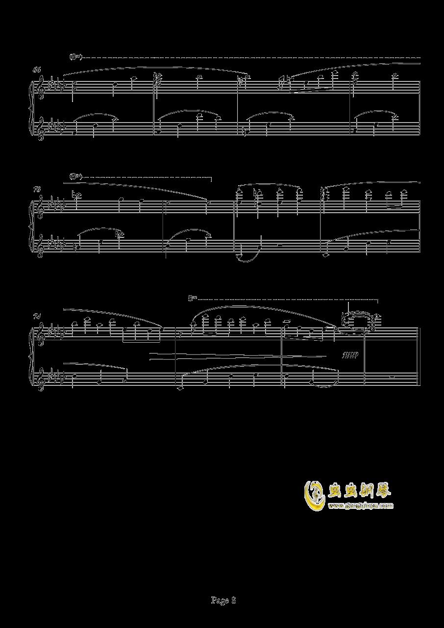 Lune钢琴谱 第8页
