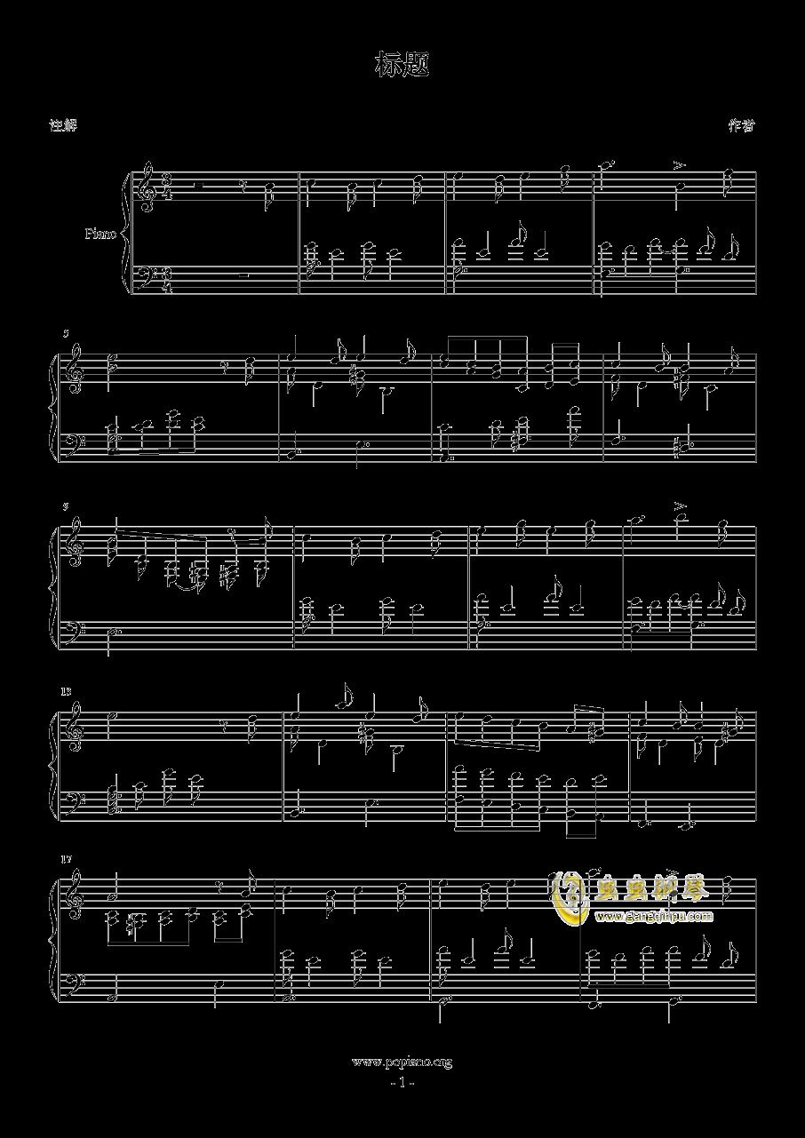 hana钢琴谱 第1页