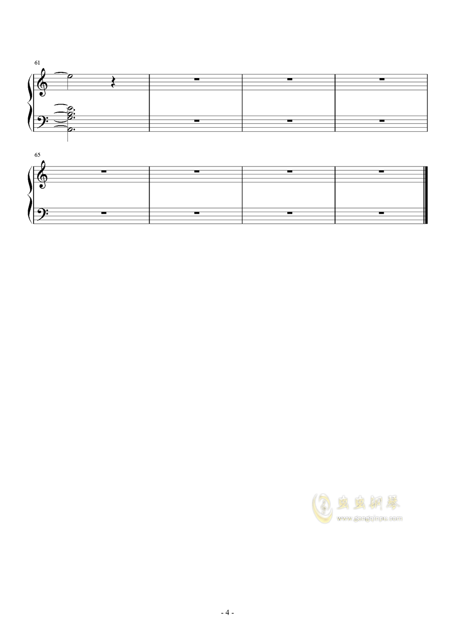 hana钢琴谱 第4页