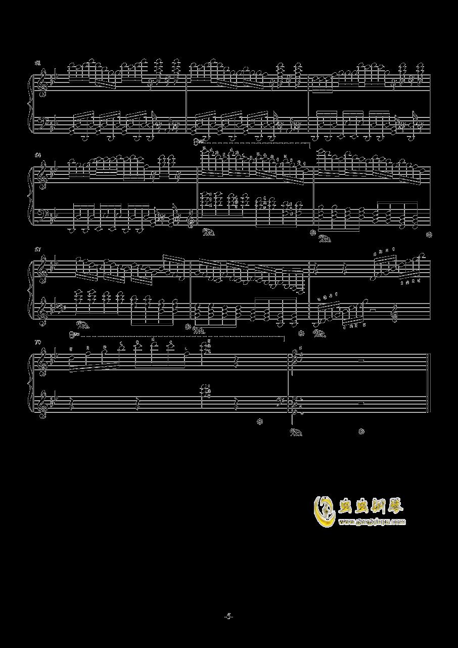 侗族多耶舞-最终修改版钢琴谱 第5页